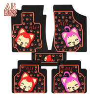 Rubber car mat - U S car Aberdeen A raccoon cartoon car mats Universal mats car mats can be cut pieces