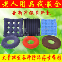 Wholesale thick circle bedsore cushion inflatable cushion paralyzed elderly wheelchair cushion Medical cushion ring