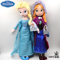 Unisex 3-4 Years Anime & Comics Wholesale - IN STOCK!!Hiigh quality Frozen Doll Princess Elsa Anna Plush Doll Brinquedos Kids Baby Soft Toys Girls Dolls Frozen Plush Toys