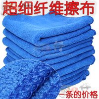 Other s Cache Cache towels towel 60cmX30cm 30cmX Fiber Cleaning supplies wholesale car wash towels car waxing cleaning special anti-fog wipes car with a microfiber towel