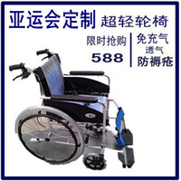 Wholesale Asian custom lightweight folding wheelchair portable aluminum wheelchair disabled elderly inflatable cushioning