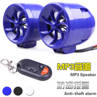 Wholesale MP3 stereo dual speakers motorcycle anti theft alarm lights subwoofer motorcycle MP3 player Radio