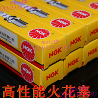 C7HSA NGK Spark Plug NGK Spark Plug ordi Ignition Coil  Motorcycle Tuning Parts 125 Cross motorcycle rider help Japan NGK Scooter