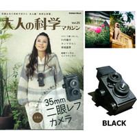 Wholesale 50 Best Collection Recesky DIY Twin Lens Reflex TLR mm Lomo Vintage Plastic Film Cameras