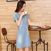 Strapless jean dresses and skirts - Europe station new European and American women s fashion denim jean skirt beaded loose short sleeved dress
