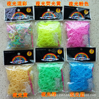 8-11 Years Multicolor Rubber Glow IN THE DARK Colorful looms Refill Buy Rainbow loom Colorful Rubber band blending( 600 band + 24 S clips + 1 hook )