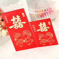 April Fool's Day Sweety Promise / sweet Conventions 7 Sweet agreed to marry Red Pocket size envelopes are sealed , Lee tie the knot gilt red hi word
