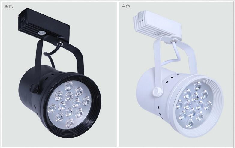 Led Track Light 12W Led Projection Lamp Led Ceiling Light Led Spotlight Wall Lamp Led Track ...