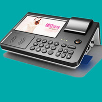 1GBMHZ android restaurant pos - Mini Portable Android POS Terminal with Dining POS System for Restaurant