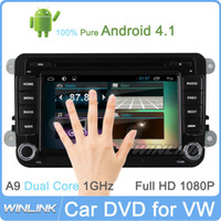 Wholesale 2013 New Hot inch DIN In Dash Car CD DVD Player Radio GPS Pure Fastest Android G WiFi For VW Golf Passat CC Tiguan