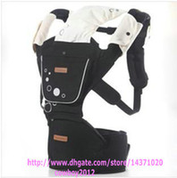 hip support - IMAMA baby carrier with hip seat support stool