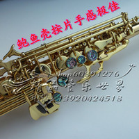 Wholesale Professional one piece straight pipe soprano saxophone gold copper pipe leather cushion metal mouthpiece