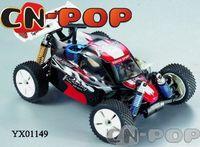 Wholesale Nitro Gas car mini RC truck GP Engine WD Racing Mini Buggy Car RTR radio remote control cars toys