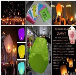 Wholesale Small cp LED kongmin light Wishing sky Lantern Festival folk arts and crafts Good after sales service