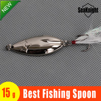 Wholesale SeaKnight types of fishing bait and lures jackall northland tackle crappie jigs Lure terminal tackle g saltwater sea fish