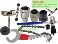bicycle crank puller - Bike Bicycle Repair Tools Kit Set Chain Cutter Axis Repair Tools Flywheel Crank Puller Bottom Bracket Combination Tools Bicycle
