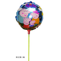 Multicolor circular Aluminium Coating New arrivel 20pcs lot 21*21cm Peppa pig foil balloon with stick and cup for childs toys Aluminium helium balloon