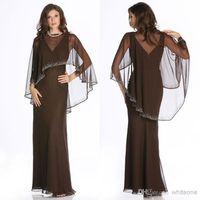 Reference Images V-Neck sequins fabric mother of the bride groom dress with V neck straps bat shawl beaded jewel muslim Arabic Dubai ABAYA KAFTAN Formal Evening Dresses