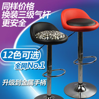 Wholesale is also a bar stool bar chair bar chair high chair bar stool bar stool stylish reception chair lift