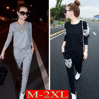 Wholesale Women Tracksuits Sport Suit Sportswear Spring Fashion Trousers Casual Pants Set
