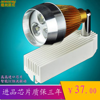 Wholesale 10pcs Direct selling is still tidal power W LED track light system do Ceiling