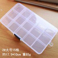 plastic storage - Transparent plastic rectangular multi format removable storage box jewelry
