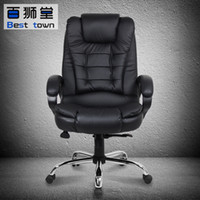 Wholesale Church one hundred lions home computer chair swivel office chair ergonomic leather chairs fashion boss chair