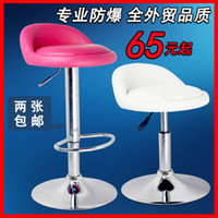 Wholesale European shipping special reception bar stool bar chair high chair chair lift bar stools simple and stylish chair