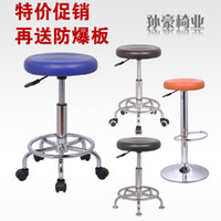 Wholesale Special factory direct bar stool SH bar chairs swivel chair lift chair beauty chair PU