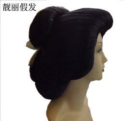 Wholesale Hit the Japanese geisha pan head hair wig caps all Japan Japan ji fa anime wigs big pan head