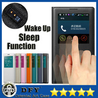 For Samsung note3 Leather White 1:1 Official S View Flip Smart Cover cell phone Case For Samsung Galaxy Note 3 N9000 Note3 With Senor Chip Dormancy Automatic Wake Up Sleep