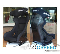 Carbon Fiber baby racing seats - Racing seats modification RECARO carbon fiber racing seat car seat barrel chair RAO