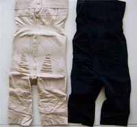 Women Control Brief Valentine's Day California Beauty Slim Lift Extreme Body Shaper Garment slimming pants body shaper 600pcs lot free shipping