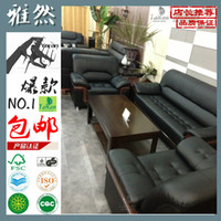 Wholesale Guangzhou Ya Ran modern office furniture leather office sofa table business reception parlor office portfolio