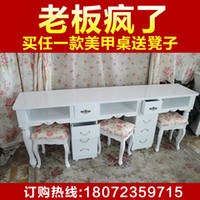 Wholesale Professional nail manicure tables M size selectable units Nail tables excluding stool