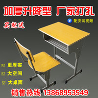 Wholesale Single desk in primary school desks and chairs study table lift thicker manufacturers special training tables desk