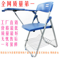 Wholesale Ultra low cost network wide quality assurance lowest red diamond sale plastic folding chair with tablet book training network