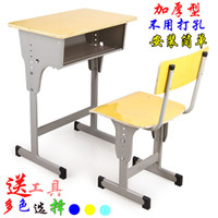 Wholesale Primary school desks and chairs factory direct single desk student desks and chairs desks and chairs Training Kit