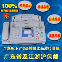 Wholesale New Year Promo plain paper fax machines Panasonic new home office fax machine to send Lottery shipping