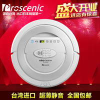 Ultra Fine Air Filter Robot Dry Proscenic pro-nono fully-automatic charge intelligent vacuum cleaner robot household cleaning sweeping machine