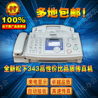 Wholesale promotion new Panasonic Panasonic fax spike new ordinary A4 paper home office fax machine