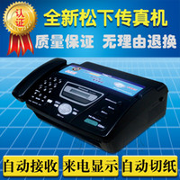Wholesale The new Panasonic Panasonic fax machine fax thermal paper fax telephone fax ordinary shipping FAX
