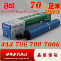 Wholesale Applicable Panasonic FA57E E KX FP706CN CN CN fax ribbon ribbons film