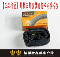 Road Bikes 12 Inch Tires Free shipping Bicycle inner tube boxed newly developing open 700c 35c 43c lengthen 48mm