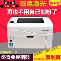 Wholesale Fuji Xerox color laser printer CP215W CP105B wireless photo photo of consumer and commercial shipping