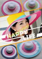 Wholesale 2015 lady colorful summer hats UV sun cap woman beach visor hat large brimmed straw hat foldable Wide Brim Hats