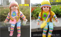 Wholesale New Hot UK Baby Dolls inches Children Kids Kid Smart I Touch Musical Wearing Clothes Simulate Doll Toddler Present Gifts D13