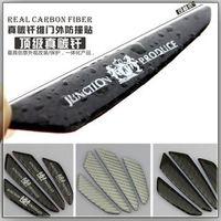 Styling Mouldings bumper strips tail Auto supplies dad jp bumper strips fashion carbon fiber door bumper crash bar