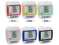 Wholesale Fashion Hot Waterproof Multi Function Digital Pedometer Walking Meter Fashion Screen