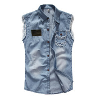 Wholesale Blue Jean Vest - Buy Cheap Blue Jean Vest from Chinese ...